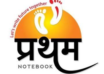 Pratham notebook